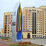 Деревня Универсиады 2013 (г. Казань)