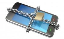Обеспечение защиты мобильных устройств