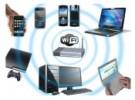 Обслуживание беспроводных сетей wi-fi