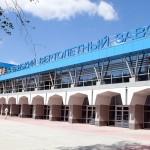 """Модернизация сети хранения данных в ПАО """"КВЗ"""""""