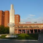 ОАО «Казанское моторостроительное производственное объединение» (КМПО)