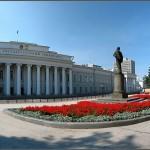 Казанский государственный университет им. В. И. Ульянова-Ленина