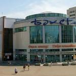 Гипермаркет «Бахетле» по пр. Ямашева