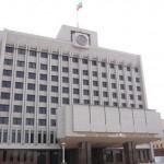 Государственный совет РТ