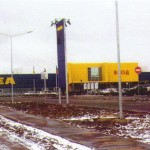 Магазин IKEA-Казань