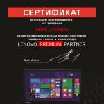 Lenovo Premium Partner