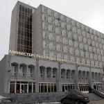 Министерство труда и соцзащиты РТ