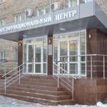 Многофункциональный центр государственных услуг (г. Набережные Челны)
