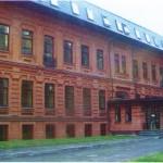 Счетная палата РТ