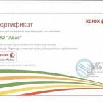 Xerox Premier Partner