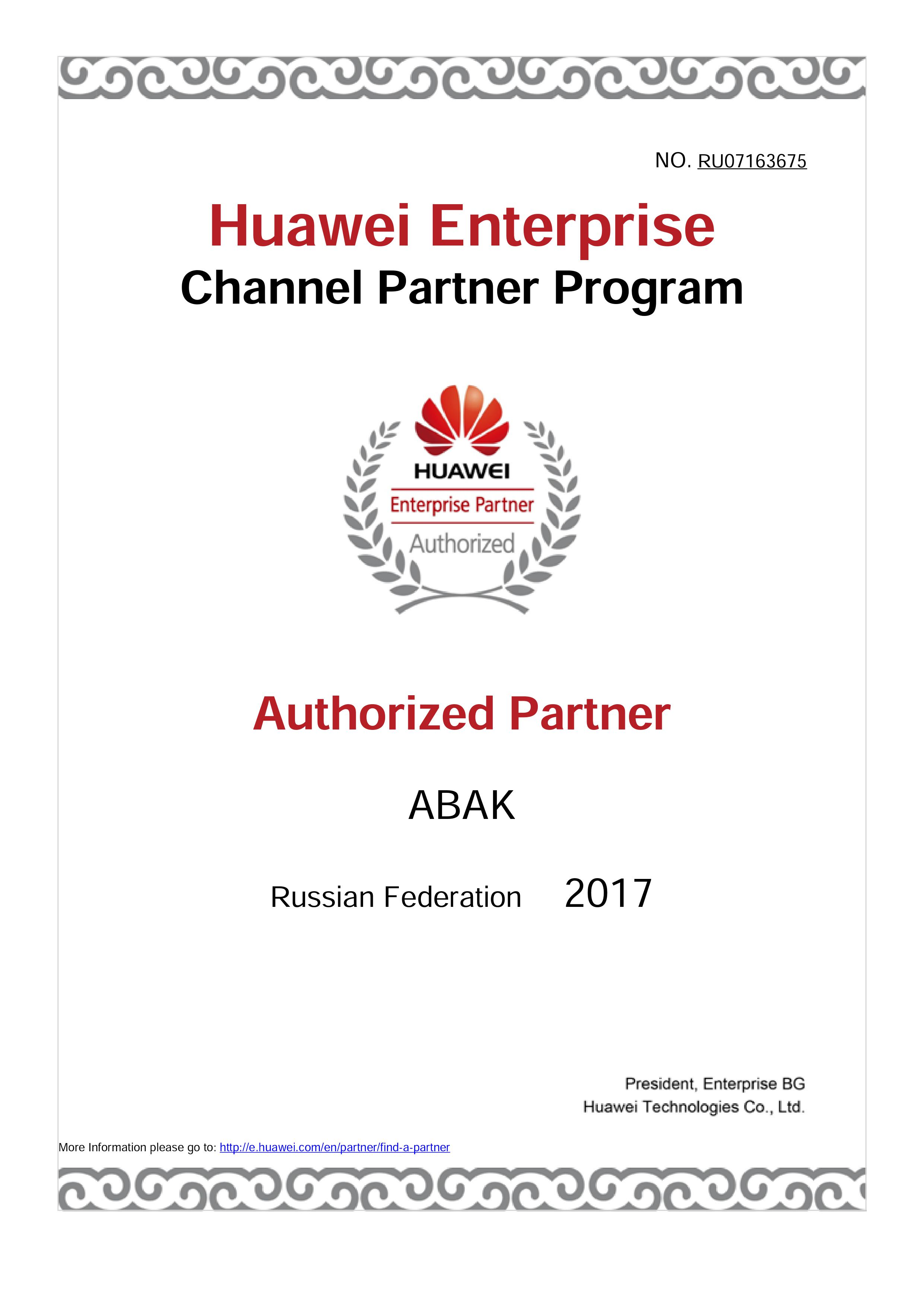 Huawei Enterprise Authorized Partner