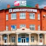 Модернизация цифровой системы видеонаблюдения ОАО «Казанькомпрессормаш»