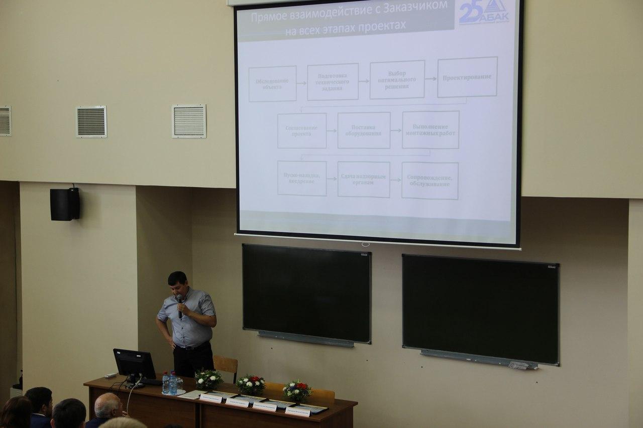 Ознакомительные лекции для студентов Казанского Государственного Энергетического Университета