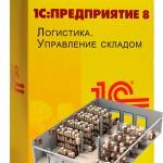 Автоматизация логистических процессов центрального комплектовочного склада (ЦКС) ПАО «КВЗ»