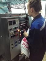 Печатные технологии в прессе - Казань 2017