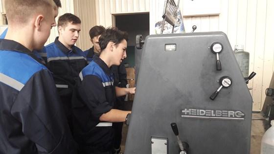 WS Казань печатные технологии в прессе - обучение