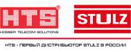 Крупнейший официальный дистрибьютер полной линейки оборудования для прецизионного кондиционирования воздуха и холодоснабжения STULZ