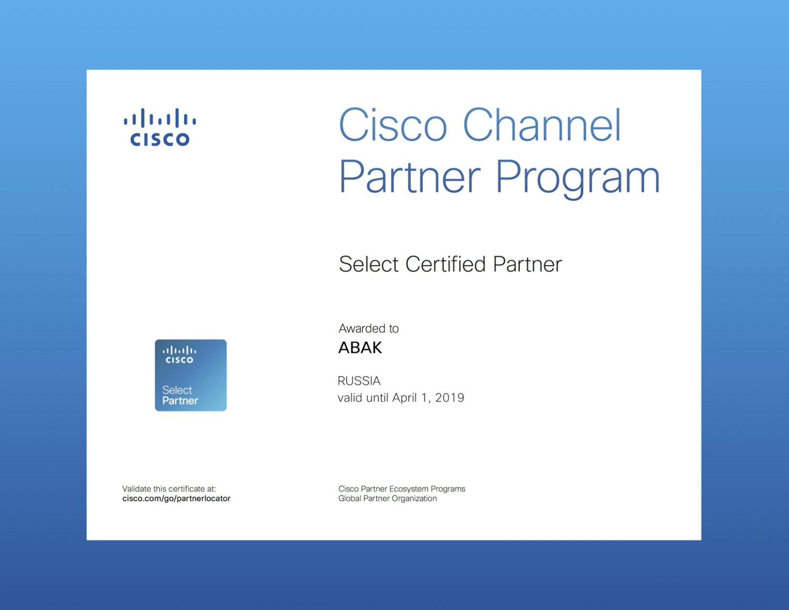 Cisco Select Partner 2019