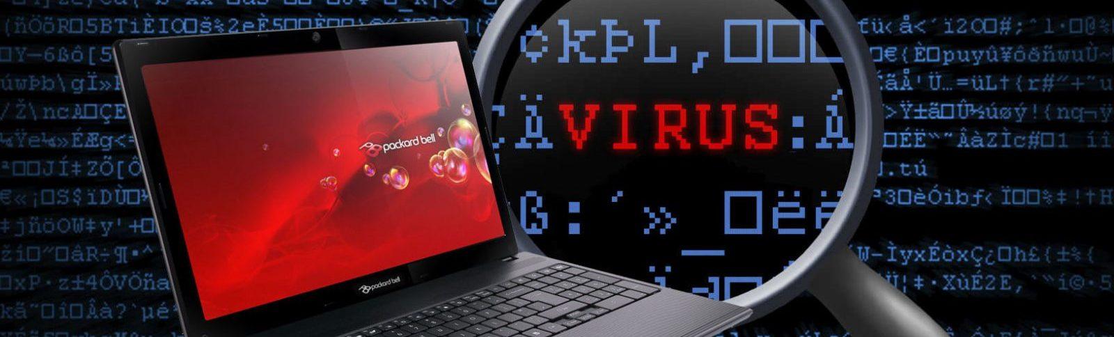 Новая эпидемия шифровальщика Petya