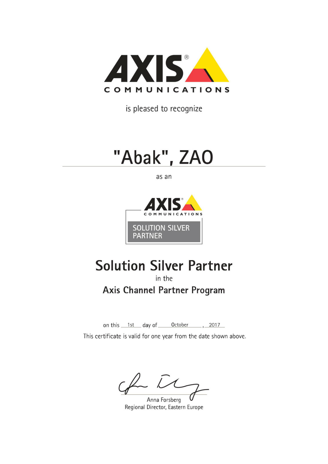 ABAK Silver Partner AXIS Communications