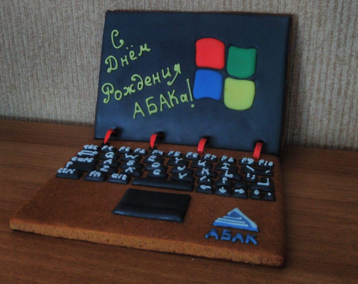 27 лет со дня основания компании АБАК