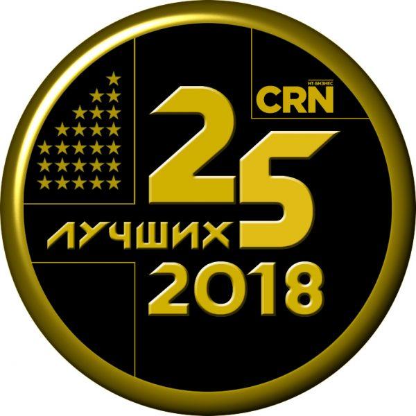 Abak-medalka 25 best_2018