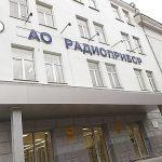 Установка системы видеонаблюдения АО «Радиоприбор»